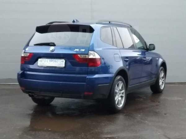 BMW X3, 2008 год, 492 809 руб.