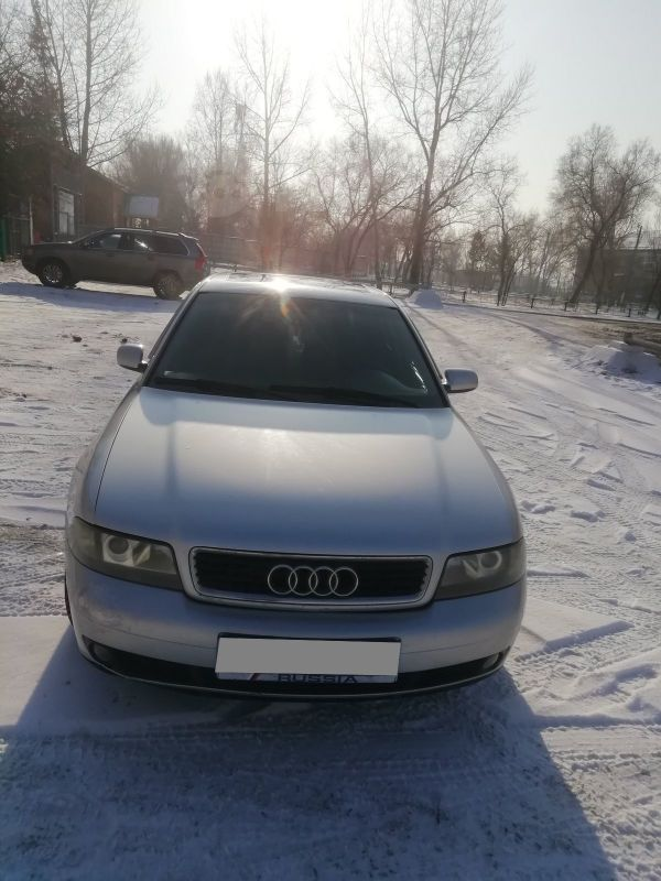 Audi A4, 1999 год, 210 000 руб.