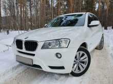 Екатеринбург BMW X3 2012
