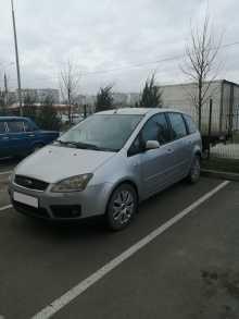 Краснодар C-MAX 2004
