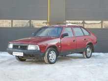Москва 2141 1998