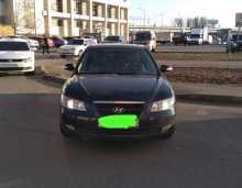 Краснодар NF 2005