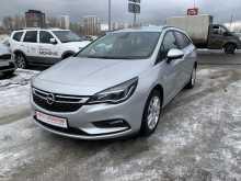 Москва Opel Astra 2016