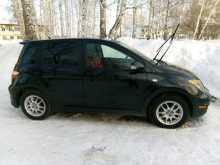 Новосибирск xA 2006