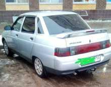 Пушкино 2110 2003