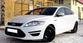 Ford Mondeo, 2011 год, 419 000 руб.