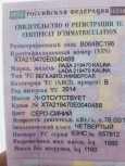 Лада Калина, 2014 год, 310 000 руб.