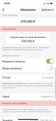 Лада Приора, 2014 год, 265 000 руб.