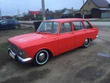 Ленинградская 2125 Комби 1975