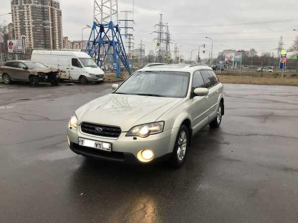 Subaru Outback, 2004 год, 435 000 руб.