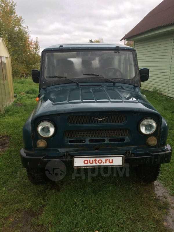 УАЗ 469, 2004 год, 100 000 руб.