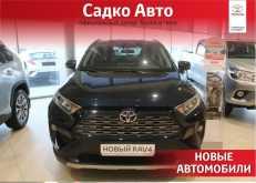 Чита Toyota RAV4 2020