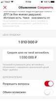 Toyota RAV4, 2012 год, 1 010 000 руб.