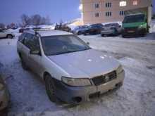 Новосибирск Expert 1999