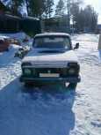 Лада 4x4 2121 Нива, 1980 год, 60 000 руб.
