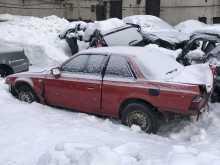 Новосибирск Prelude 1987
