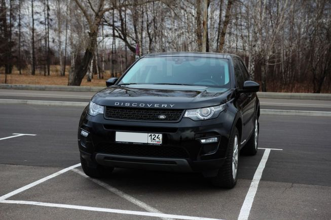Land Rover Discovery Sport, 2017 год, 2 040 000 руб.