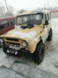 УАЗ Хантер, 2005 год, 300 000 руб.