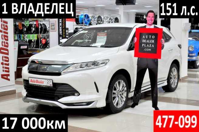 Toyota Harrier, 2018 год, 2 049 000 руб.