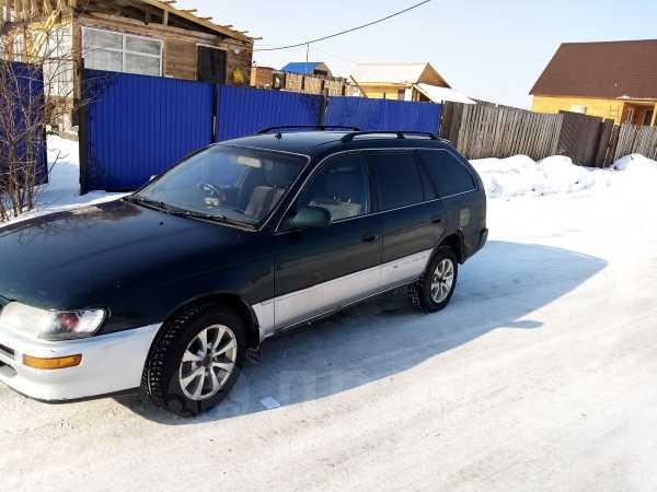 Toyota Corolla, 1997 год, 135 000 руб.