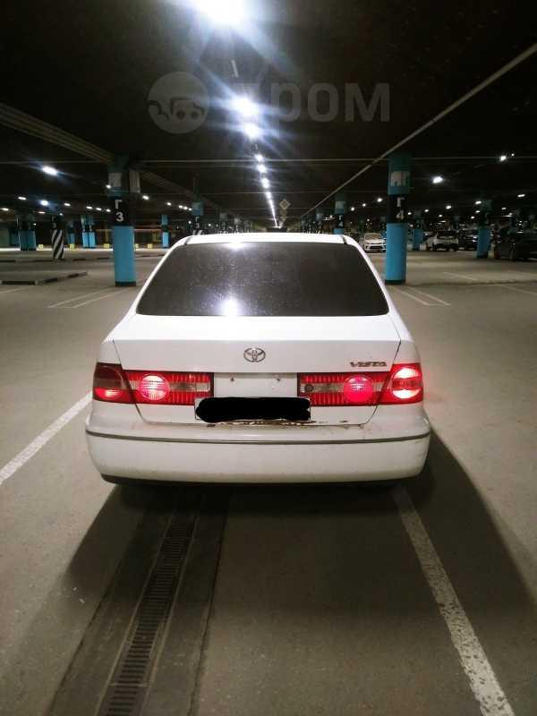Toyota Vista, 1998 год, 128 000 руб.
