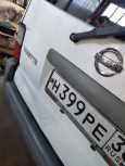 Mazda Bongo, 2001 год, 255 000 руб.
