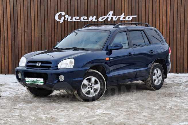 Hyundai Santa Fe Classic, 2008 год, 420 000 руб.