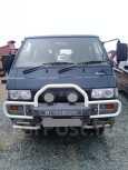 Mitsubishi Delica, 1993 год, 280 000 руб.