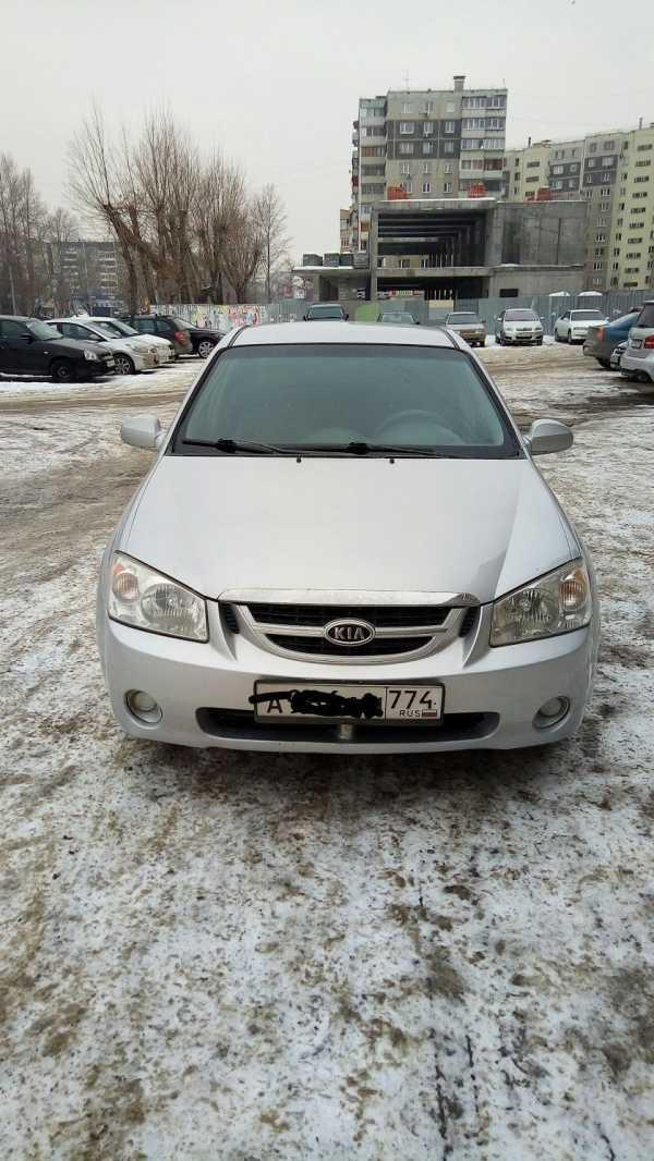Kia Cerato, 2006 год, 249 000 руб.