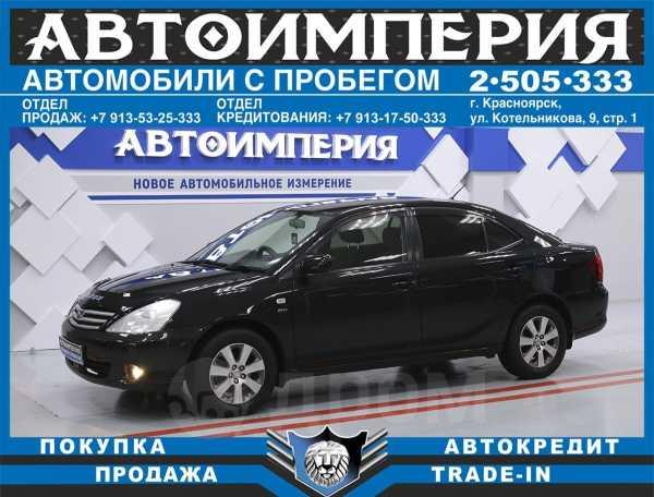 Toyota Allion, 2002 год, 433 000 руб.