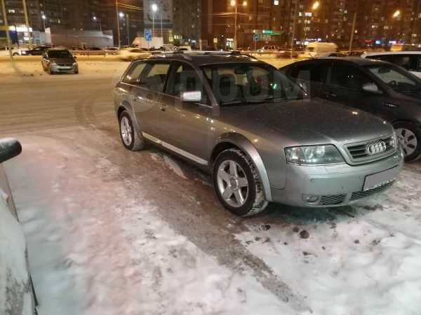 Audi A6 allroad quattro, 2001 год, 450 000 руб.