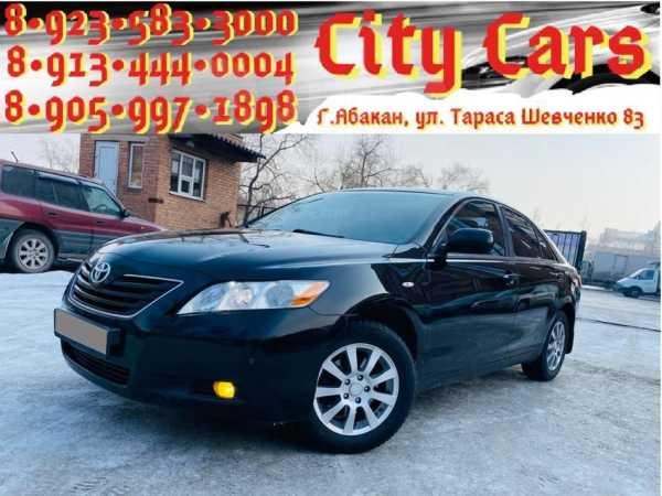 Toyota Camry, 2007 год, 689 000 руб.