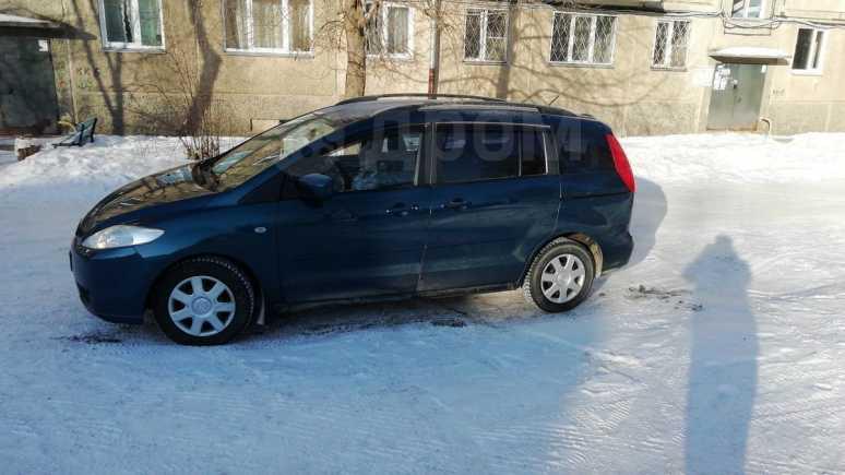 Mazda Mazda5, 2006 год, 480 000 руб.
