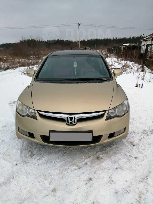 Honda Civic, 2007 год, 310 000 руб.