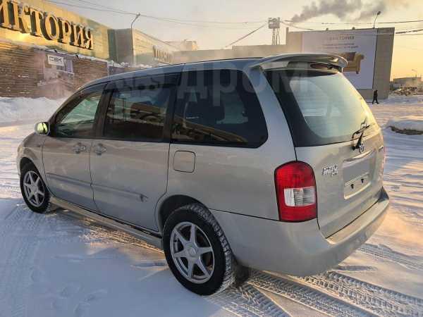 Mazda MPV, 2001 год, 280 000 руб.
