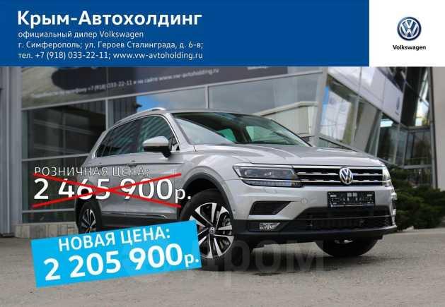 Volkswagen Tiguan, 2019 год, 2 205 900 руб.
