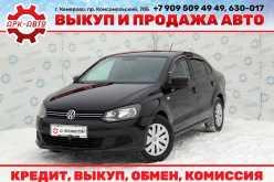 Кемерово Polo 2014
