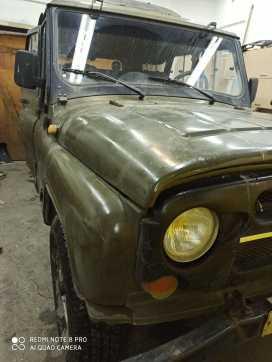 Серов 3151 2004