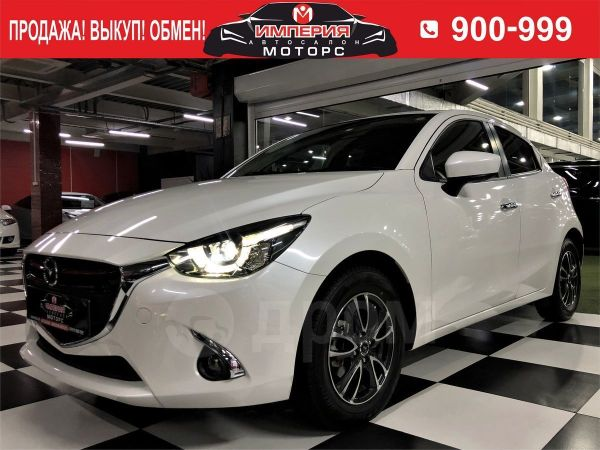 Mazda Demio, 2014 год, 559 000 руб.