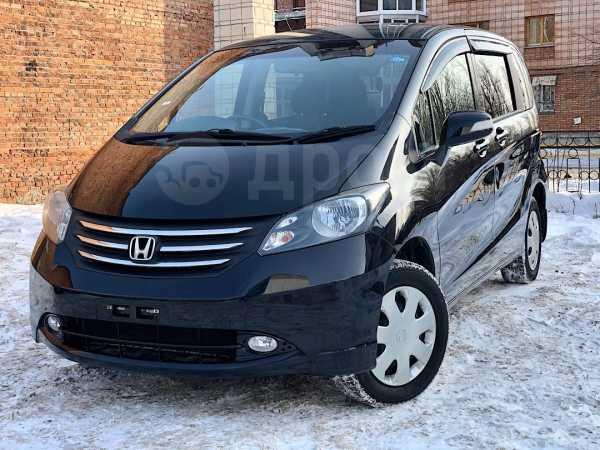 Honda Freed, 2011 год, 720 000 руб.
