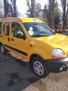 Симферополь Kangoo 2003