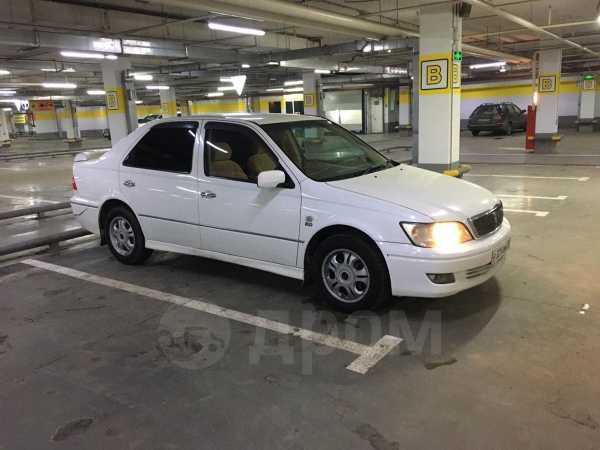 Toyota Vista, 2000 год, 245 000 руб.