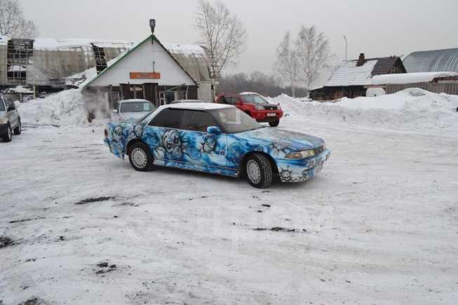 Toyota Mark II, 1989 год, 113 000 руб.