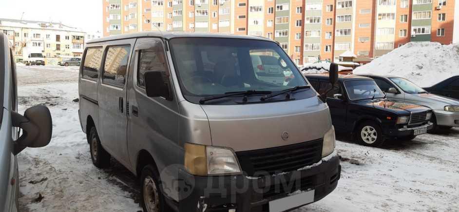Nissan Caravan, 2003 год, 290 000 руб.