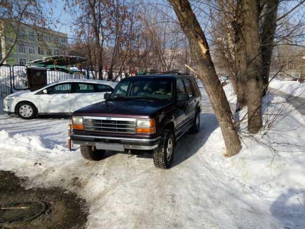 Ford Explorer, 1994 год, 150 000 руб.