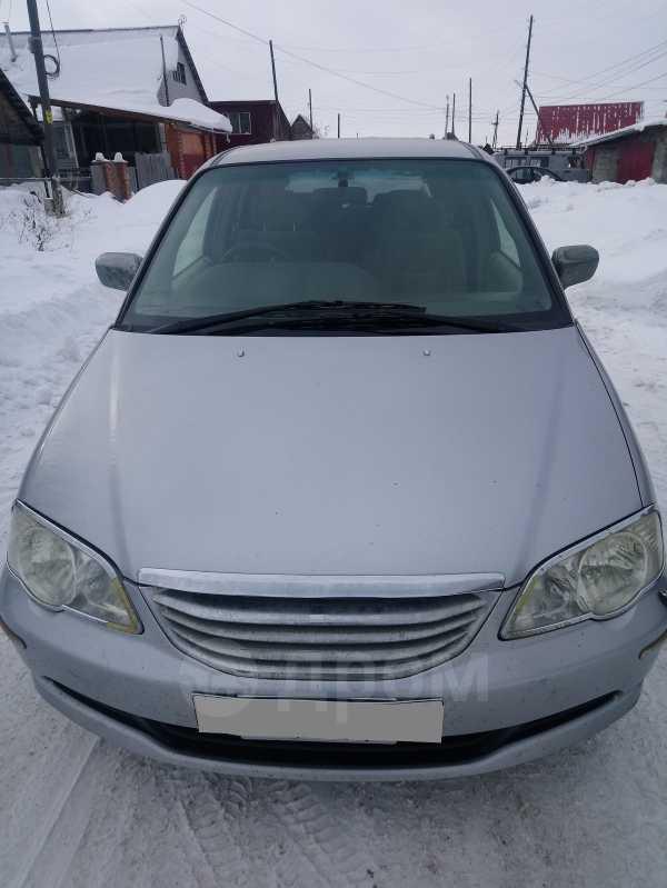 Honda Odyssey, 2003 год, 415 000 руб.