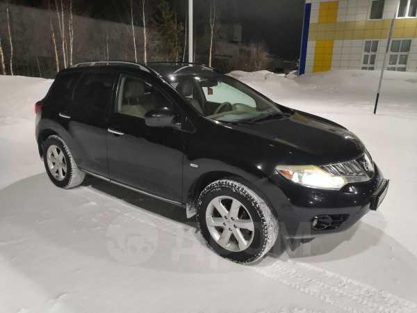 Nissan Murano, 2008 год, 795 000 руб.