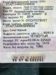 Лада 2114 Самара, 2014 год, 200 000 руб.