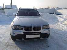 Промышленная BMW X3 2008