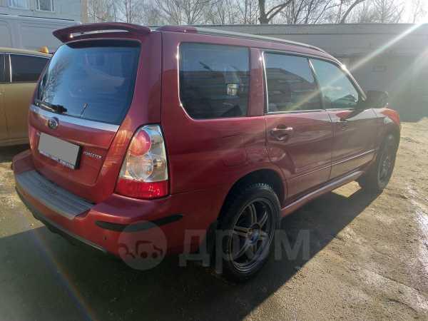 Subaru Forester, 2007 год, 520 000 руб.